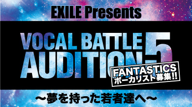 VOCAL BATTLE AUDITION 5
