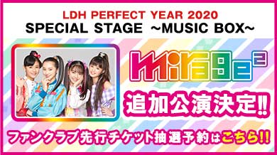 LDH PERFECT YEAR 2020 SPECIAL STAGE ~MUSIC BOX~ mirage²出演決定!!