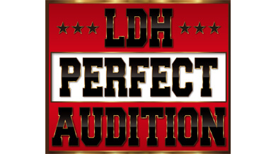 LDH PERFECT AUDITION